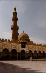 Egyptská káhira s islámskou univerzitou Al-Azhar